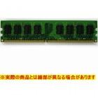 533D2-2G-S3 PC4200 DDR2 2GB サムスン3rd ■DDR2 240pin (デスクトップ用)