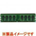 PC2-5300(DDR2-667) 2GB SAMSUNG.3rd ■DDR2 SDRAM 240pin (デスクトップ用)