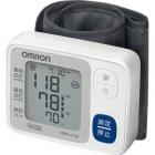 手首式血圧計OMRON HEM-6130