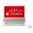 dynabook T45/VG (サテンゴールド)