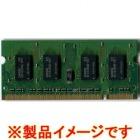 PC2-5300(DDR2-667) SODIMM 2GB SAMSUNG.3rd ■DDR2 200pin SODIMM (ノート用)