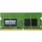 PC4-2133対応 260pin DDR4 SDRAM SO-DIMM 4GB