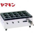 高級ガスたこ焼き器 こだま Y-03D(15穴) 都市ガス(12・13A)用