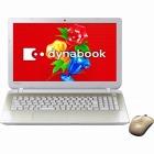 dynabook T55/76MG (ライトゴールド)