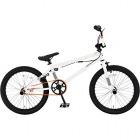 シティライドBMX自転車 20インチ DX20 スノーホワイト 【大型商品につき代引不可・時間指定不可・返品不可】