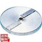 ミニスライサーSS-350・A用 千切円盤 SS-3012