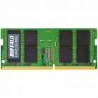 PC4-2133対応 260pin DDR4 SDRAM SO-DIMM 8GB