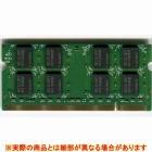 PC2-6400(DDR2-800) SODIMM 2GB SAMSUNG.3rd ■200pin SODIMM (ノート用)