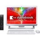 dynabook REGZA PC D71/NW (リュクスホワイト)