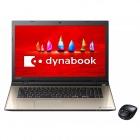dynabook T67/VG (サテンゴールド)