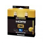 HDMIケーブル 5.0m (ブラック)