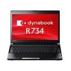 dbR734M/Win7DG/i3 4100M/13.3HD/4G/320G/HDD W7+DVD W8.1/1Y