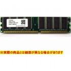 400D-1G-S3 PC3200 DDR 1GB 両面 サムスン3rd ■DDR1 184pin (デスクトップ用)