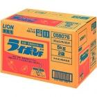 ライオン 中性洗剤 ライポンF粉末 10kg