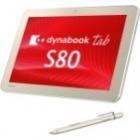 dynabook Tab S80/N:Atom Z3735F/2G/64Gフラッシュメモリ/Digitizer+Touchpanel/10.1_WXGA/8.1Pro 32/Office HB 2013