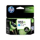 HP 955XL インクカートリッジシアン