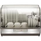 食器乾燥機 キッチンドライヤーTK-ST10グレー