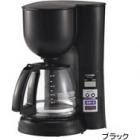 コーヒーメーカー(浄水機能付き、マイコン) 珈琲通 EN-ZE100 ブラック