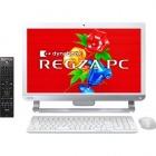 dynabook REGZA PC D71/T3MW (リュクスホワイト)