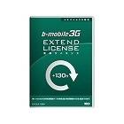 bモバイル(b-mobile)3G・更新ライセンス130H(最大利用期間450日) EX-DL3-130H
