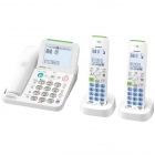 デジタルコードレス電話機 子機2台 ホワイト