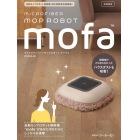 自動モップロボット掃除機【mofa モーファ】プードルベージュ