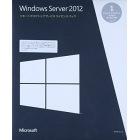 アカデミック Windows Remote Desktop Services Device CAL 2012 MLP