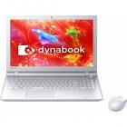 dynabook T45/RW (リュクスホワイト)