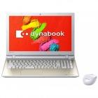 dynabook T75/TG (サテンゴールド)