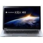 dynabook KIRA V83/29M (プレミアムシルバー)