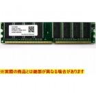 PC3200 DDR 512MB 片面 サムスン3rd ■DDR1 184pin (デスクトップ用)