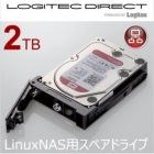 LinuxNAS専用スペアドライブ/2TB