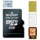 仏語辞書カード(音声対応) MicroSD版