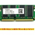 PC133 128MB SODIMM サムスン3rd ■SD-RAM 144pin SO-DIMM(ノート用)