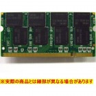 266DN-1G-S3 PC2100 DDR 1GB 両面 サムスン3rd ■DDR1 200pin SO-DIMM(ノート用)