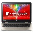 dynabook N61/NG (サテンゴールド)