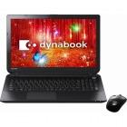 dynabook T75/PB (プレシャスブラック)
