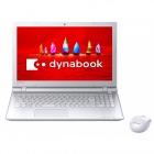 dynabook T55/VW (リュクスホワイト)