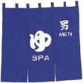 EBM お風呂のれん 男湯用 YC-35 1000×1050