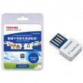 TransferJet対応アダプタ(USBタイプ)