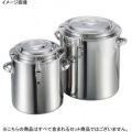 EBM 18-8 湯煎鍋21cm用 内鍋丈