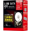SATA HDD Ma Series 3.5インチ 1TB DT01ACA100BOX