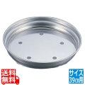 TKG18-8中華セイロ用台輪 丸型 39cm用5穴(円付鍋用)