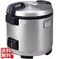 業務用炊飯電子ジャー 2升炊き JNO-B360