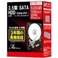 SATA HDD Ma Series 3.5インチ 500GB DT01ACA050BOX
