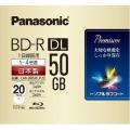 録画用4倍速ブルーレイ片面2層50GB(追記型)20枚