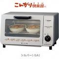 オーブントースター こんがり倶楽部 ET-VH22 シルバー