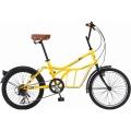シティサイクル 20インチ自転車 ROADYACHT イエロー 【大型商品につき代引不可・時間指定不可・返品不可】