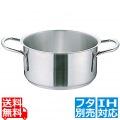 Murano(ムラノ)インダクション 18-8外輪鍋 (蓋無) 24cm