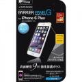 iPhone6 Plus 高光沢ガラスパネル 液晶保護ガラス